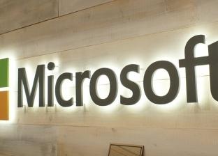 مايكروسوفت تحقق في عمل شركة إسرائيلية طورت تكنولوجيا التعرف على الوجه