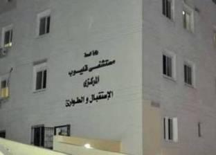 """""""صحة المنيا"""": دعم المستشفيات الحكومية بالأجهزة الطبية الحديثة"""