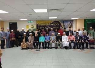"""مؤتمر خريجي الأزهر بماليزيا لـ""""نصرة القدس"""" يؤكد أهمية التصدي للتهويد"""