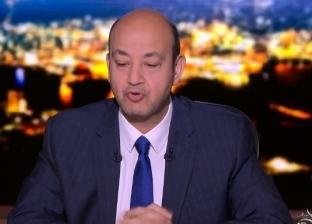"""عمرو أديب مشيدا بإنجازات كامل الوزير: """"الراجل طلع قماش"""""""