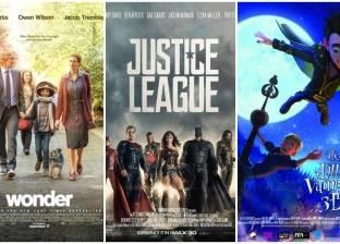 4 أفلام جديدة في دور العرض هذا الأسبوع.. تعرف على قصصها