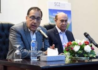 رئيس الوزراء يهنئ محافظ المنيا بالعيد القومي الـ100
