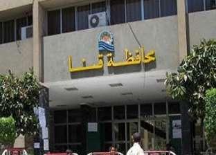 فتاة تلقي بنفسها من الطابق الثالث داخل مركز شرطة بندر قنا
