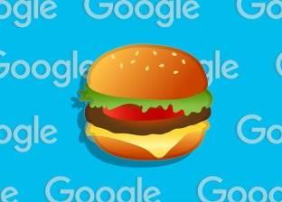 """""""الجبن"""" تثير الجدل في إيموجي """"البرجر"""" الجديد على """"جوجل"""""""