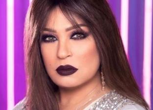 فيفي عبده تبرر اختفائها عن السوشيال ميديا: أختي حالتها حرجة في العناية