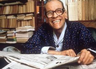 """تعرف إلى أشهر أعمال نجيب محفوظ في المكتبات التراثية بـ""""الإذاعة"""""""