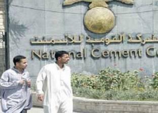 """وزارة قطاع الأعمال توضح موقف """"القومية للأسمنت"""""""