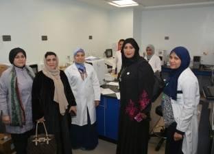 سيدات الأعمال العرب يدعمن مستشفى شفاء الأورمان لعلاج الأورام بالأقصر