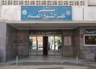 « مغص مش ولادة».. تفاصيل نقل طالبة ثانوية أزهرية للمستشفى بكفر الشيخ