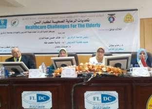 افتتاح فعاليات مؤتمر تحديات الرعاية الصحية لكبار السن بالزقازيق