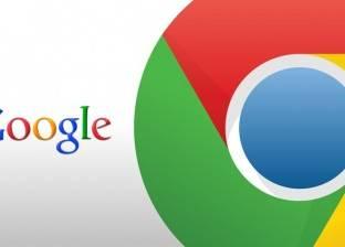 """جوجل تغلق حسابات تستخدم في """"حملة تضليل"""" مرتبطة بإيران"""