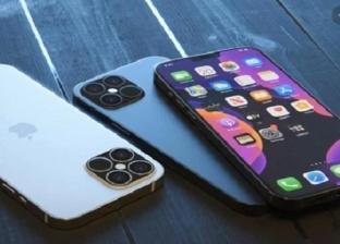 آيفون 13.. تسريبات بشأن هاتف «آبل» الجديد تحدد المواصفات والسعر