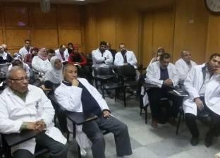 مناقشة حلول مشكلات مستشفى التأمين الصحي ببني سويف