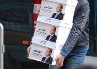 """مصدر بـ""""الوطنية للانتخابات"""": الانتهاء من فحص أوراق ترشح السيسي"""