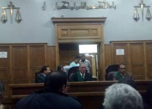 حجز النطق بالحكم على مستشار وزير المالية و3 آخرين في قضية الرشوة لجلسة 11 يناير