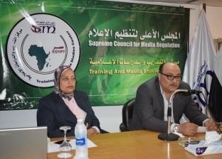 """""""إعلاميون أفارقة"""": نشكر مصر على إتاحة فرصة التعلم في وطننا الثاني"""