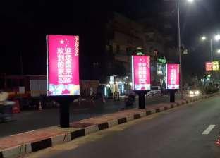 أحد أهالي الأقصر: المدينة في أبهى صورها لاستقبال نائب رئيس الصين