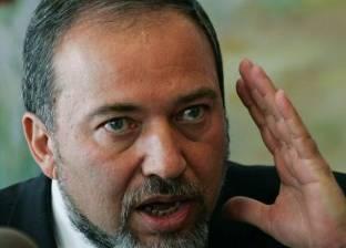 الصحف الفلسطينية تعلق على استقالة ليبرمان: لعنة غزة تطيح بوزير الحرب