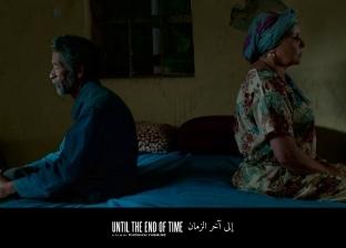 """الجزائر تغازل أوسكار بقصة حب لمسنين داخل المقابر في """"إلى آخر الزمان"""""""