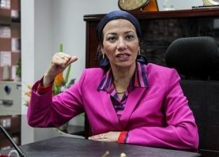 """غدا.. انطلاق """"يوم مصر"""" ضمن فعاليات الأسبوع العربي للتنمية المستدامة"""