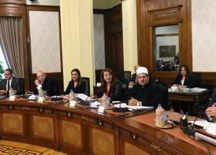 بدء اجتماع المجموعة الاقتصادية لمتابعة مشروعات قوانين