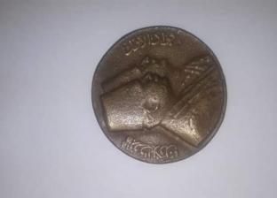 جمارك سفاجا تضبط عملات معدنية أثرية قبل تهريبها خارج البلاد