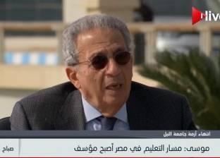 عمرو موسى: نستطيع تحقيق النجاح طالما هناك كفاءات في مصر