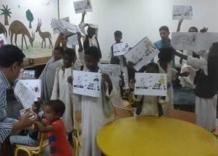 بالصور| أنشطة فنية وثقافية احتفالا بذكرى تحرير سيناء بثقافة البحر الأحمر