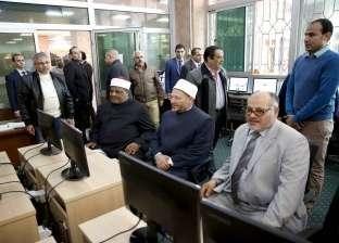 """""""شومان"""" والمفتي ورئيس الجامعة يتفقدون المكتبة المركزية بـ""""الأزهر"""""""