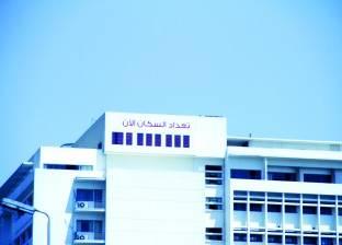 """""""الإحصاء"""": 5 ملايين و630 ألف و468 نسمة عدد سكان محافظة المنيا"""
