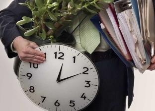 دراسة: العمل قبل العاشرة صباحا خطر على الصحة