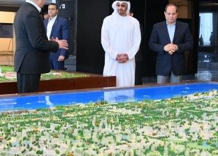"""المجتمعات العمرانية: """"افتتاح المرحلة الأولى لمدينة العلمين يونيو 2020"""""""