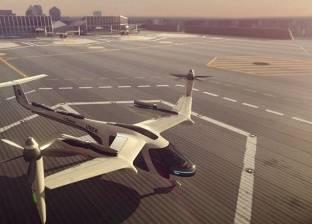 بحلول 2018.. التاكسي الطائر في السعودية