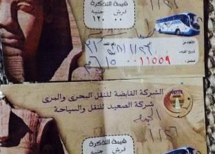 """أبناء الصعيد بجنوب سيناء يعانون من تعنت """"أتوبيس الوجه القبلي"""""""
