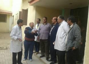 وكيل مديرية الصحة بالبحيرة يتفقد مستشفى المحمودية المركزي