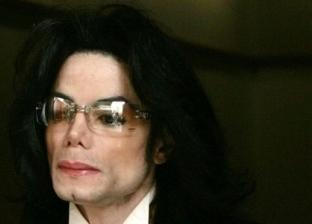 أغضب الورثة.. فيلم وثائقي عن مايكل جاكسون يتهمه بالاعتداء على الأطفال