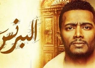 مريم ترفض العودة مع رضوان ونجية تكتشف خيانة فدوى.. الحلقة 28 من البرنس
