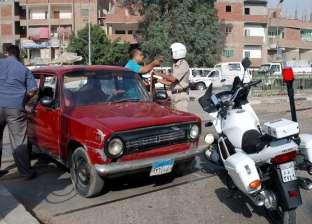ضبط 3 متهمين بحيازتهم مفاتيح تستخدم لسرقة السيارات في المنيا