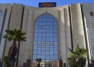 وزير الأوقاف يفتتح أكاديمية تدريب الأئمة بمشاركة 130 عالما إسلاميا