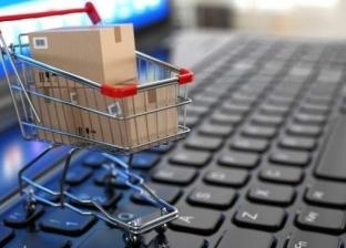 """أبرز 10 مواقع عالمية للتسوق الإلكتروني في """"البلاك فرايدي"""""""