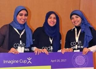 """""""شيف بوت"""".. فريق مصري يفوز بالمركز الثاني في مسابقة """"مايكروسوفت"""""""