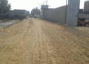 """رصف طريق مصر أسوان الزراعي بعد انتهاء توصيل """"الغاز"""" بمطاي في المنيا"""