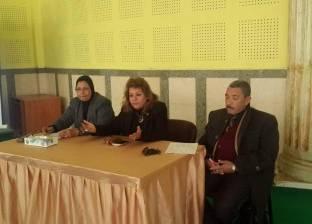 """""""قومي المرأة"""" بالإسماعيلية يستعرض آراء المرشحات في انتخابات النقابات الفرعية"""