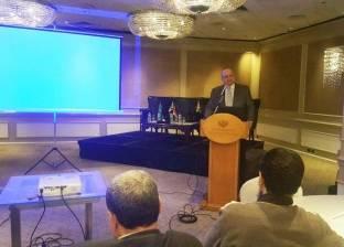 """""""القابضة للمياه"""": تعاون بين الحكومتين المصرية والألمانية لتطوير القطاع"""