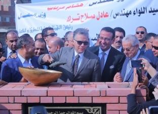 """وزير النقل يضع حجر أساس كوبري أعلى """"مزلقان الشرقاوية"""" في شبرا الخيمة"""