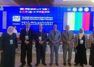 نائب رئيس جامعة أسيوط يشارك في المؤتمر العربي الدولي