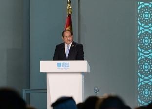 """السيسي يوافق على قرض """"التعاون للتنمية"""" لتوريد 32 قطارا لمترو الأنفاق"""