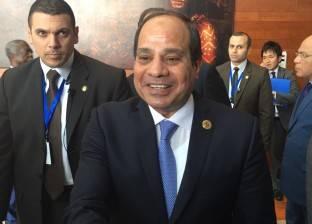 عاجل| السيسي يغادر مقر الاتحاد الإفريقي.. ويحرص على مصافحة الوفد الإعلامي المرافق له