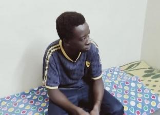 """السوداني صاحب واقعة التنمر: """"مسامحهم.. يا ريت ميكرروهاش"""""""