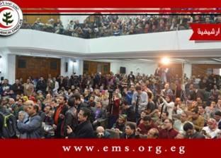 محافظات  اطباء الاقصر والبحر الأحمر :توزيع دعوات بمستشفيات المحافظة لحضور الأعضاء عمومية الاتحاد
